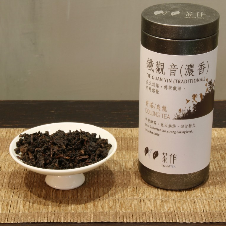 Tie Guan Yin (Traditional)